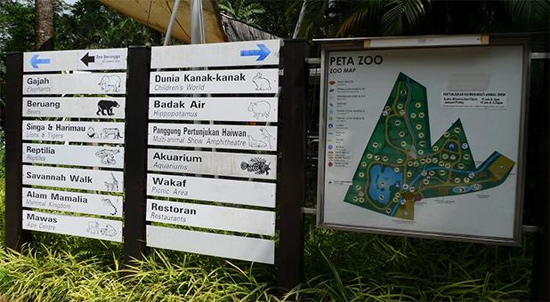 dierentuin-kuala-lumpur-2
