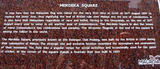 merdeka-square-kuala-lumpur-8