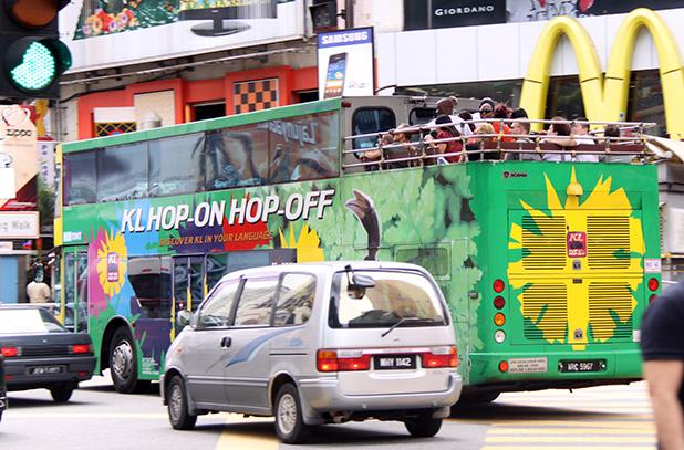 hop-on-hop-off-kuala-lumpur-1