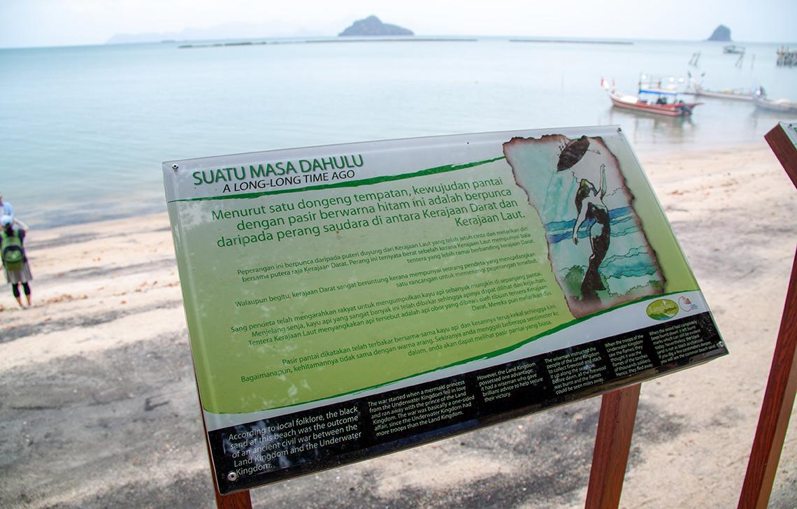 Black Sand Beach op het eiland Langkawi