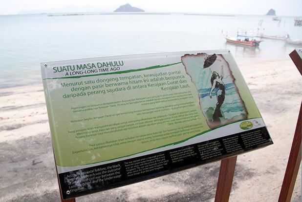black-sand-beach-langkawi-4