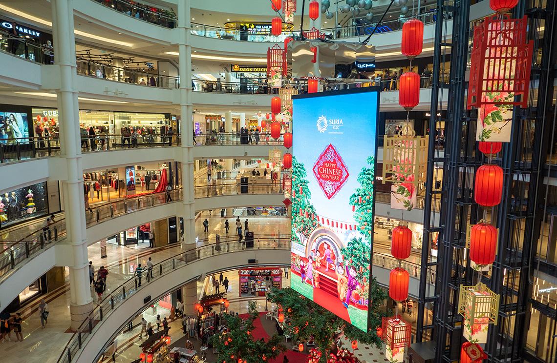 Suria KLCC winkelcentrum