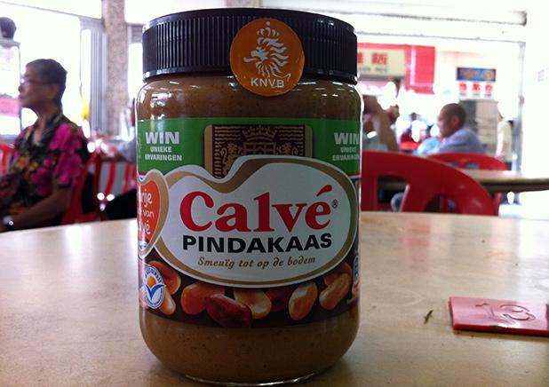 Calve pindakaas is niet te koop in Maleisië