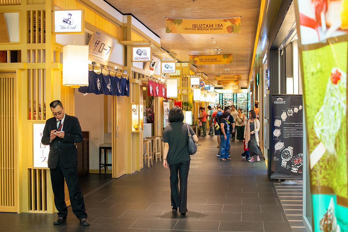 Tokyo Street Pavilion KL