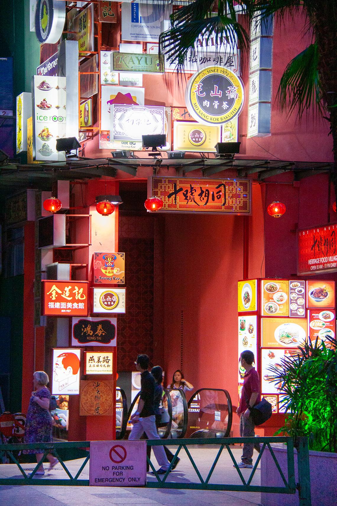 Ingang Hutong Lot10