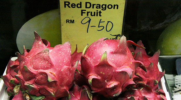fruit-in-maleisie-7