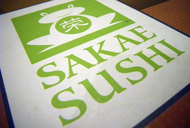 sakae-sushi-restaurant-maleisie-1