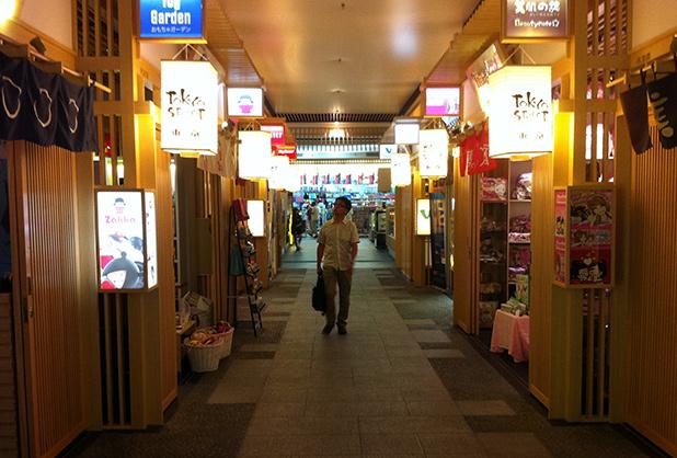 tokyo-street-pavilion-kl-kuala-lumpur-4