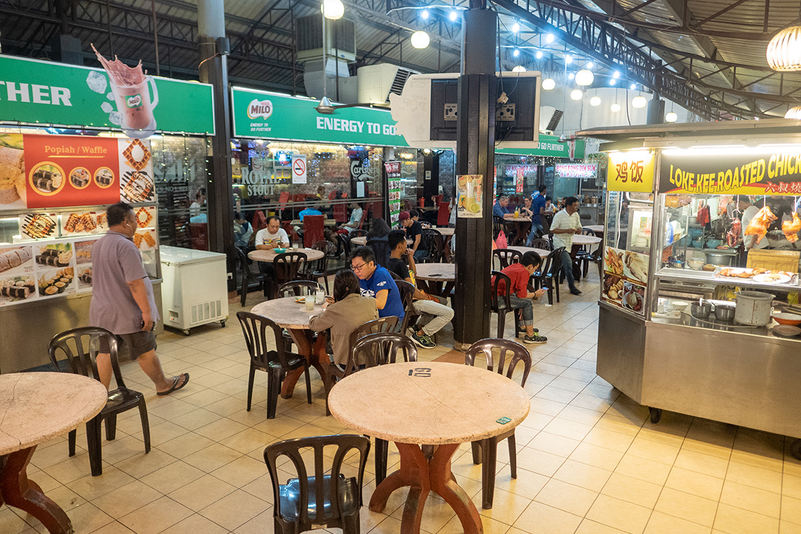 Ming Tien, Bandar Utama