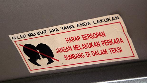 islamitisch-maleisie-4