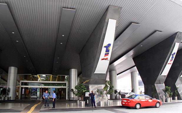 klcc-convention-centre-2