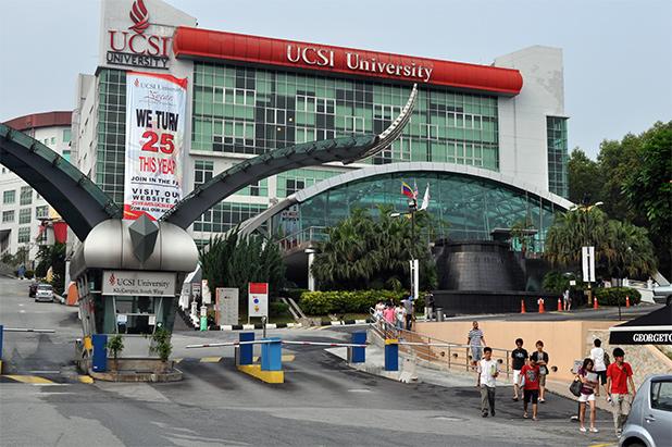 universities-in-kuala-lumpur-2