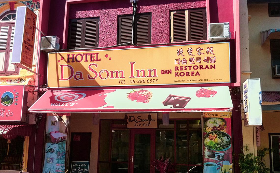Da Som Inn, Malakka