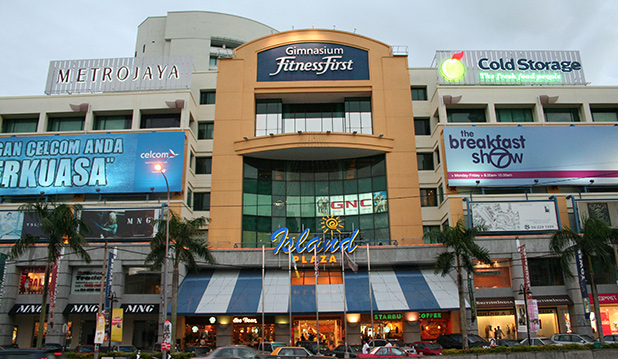 reisverslag-ilsa-2006-winkelcentrum-penang
