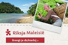 Riksja Maleisië Eilanden