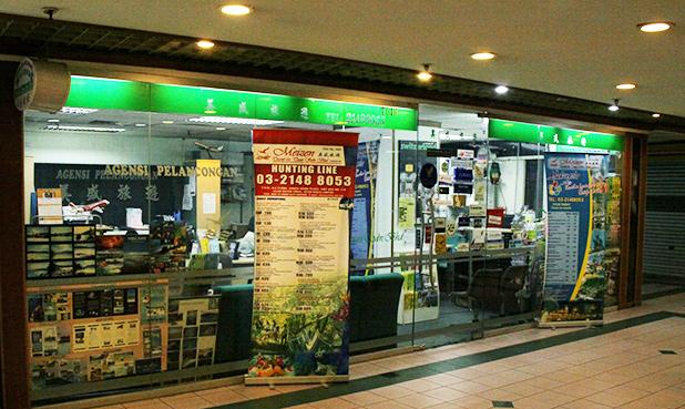 sungei-wang-winkelcentrum-kuala-lumpur-10