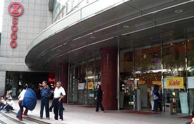 sogo-winkelcentrum-kuala-lumpur-2