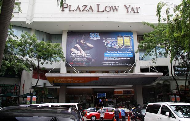 plaza-low-yat-winkelcentrum-kuala-lumpur-1