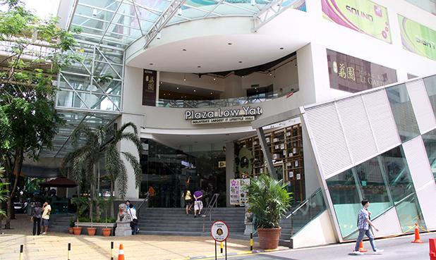 plaza-low-yat-winkelcentrum-kuala-lumpur-2