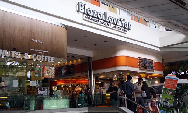 plaza-low-yat-winkelcentrum-kuala-lumpur-4