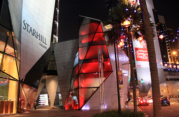 starhill-gallery-winkelcentrum-kuala-lumpur-2