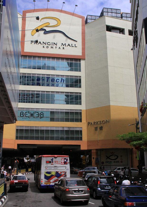 prangin-mall-winkelcentrum-penang-1