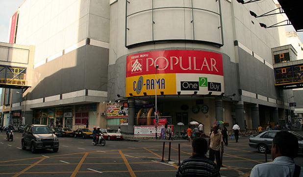 prangin-mall-winkelcentrum-penang-6