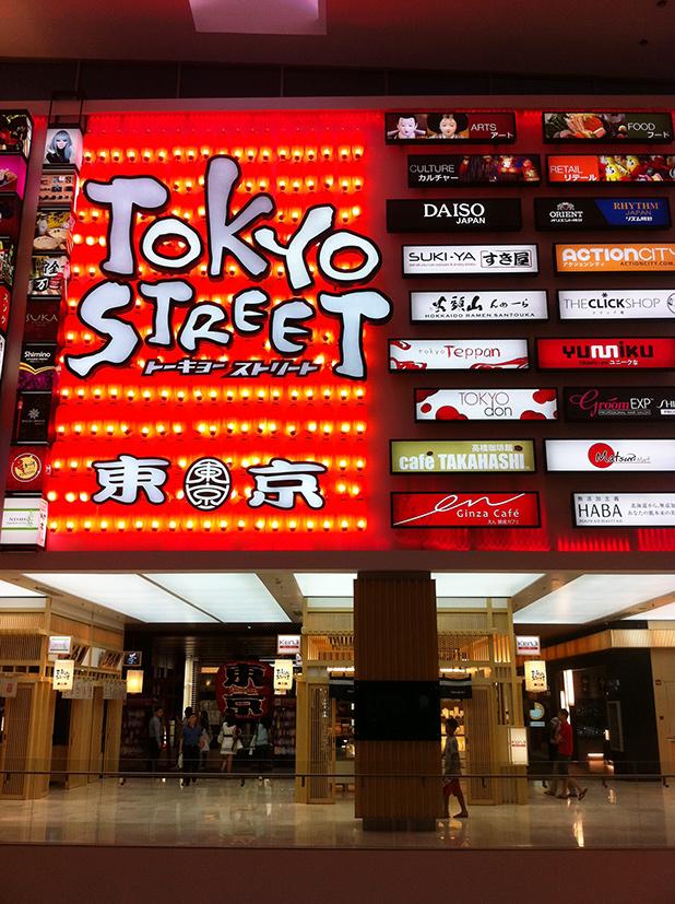 tokyo-street-pavilion-kl-winkelcentrum-kuala-lumpur-1