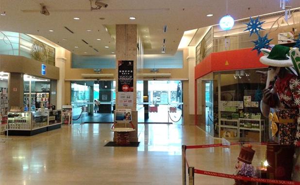 penang-times-square-winkelcentrum-penang-4