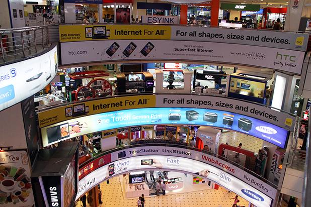 plaza-low-yat-winkelcentrum-kuala-lumpur